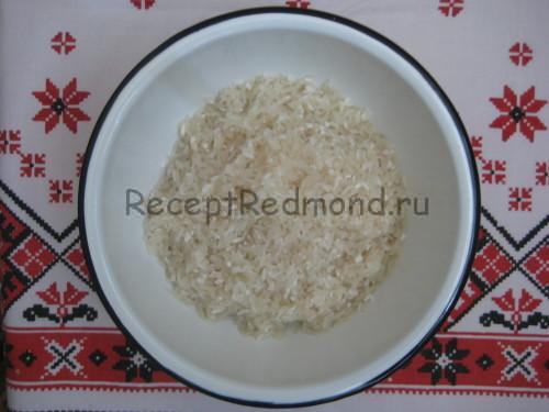 Насыпаем рис
