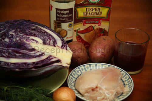 Ингредиенты для супа из красной капусты