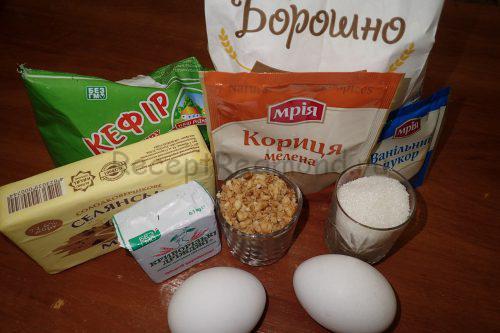 Ингредиенты для пирога Рождественская звезда