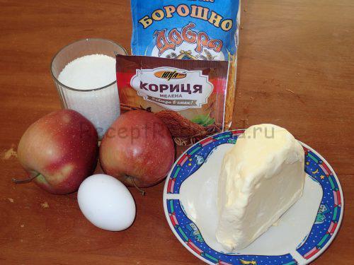 Ингредиенты для приготовления пирога-перевертыша